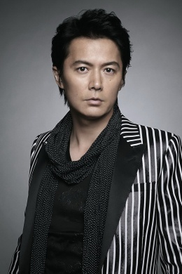 Фукуяма Масахару