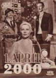 Первое апреля 2000 года