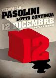 12 декабря