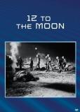 12 на Луне