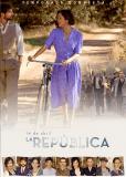 14 апреля. Республика (сериал)