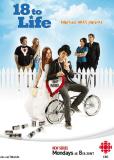 18 для жизни (сериал)