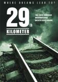 29 километр