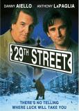 29 улица
