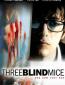 Три слепые мыши