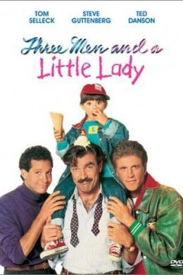 Трое мужчин и маленькая леди
