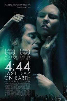 4:44 Последний день на Земле