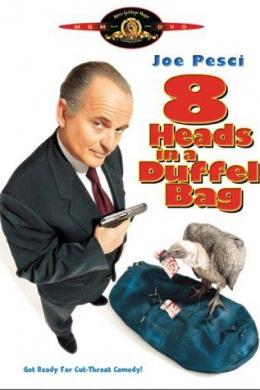 8 голов в одной сумке