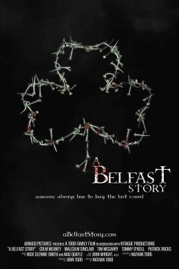 Белфастская история