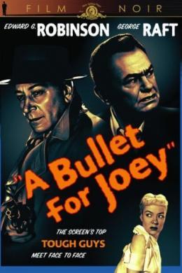 Пуля для Джои