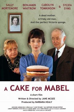 Торт для Мейбл