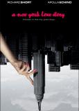 Нью-йоркская история любви