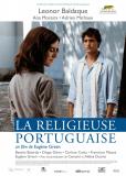 Португальская монахиня