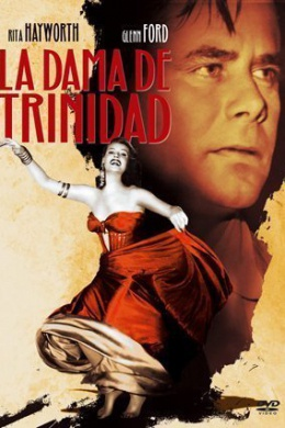 Афера на Тринидаде