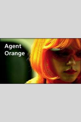 Агент Апельсин