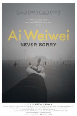 Ай Вэйвэй: никогда не извиняйся!