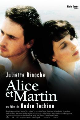 Алиса и Мартен