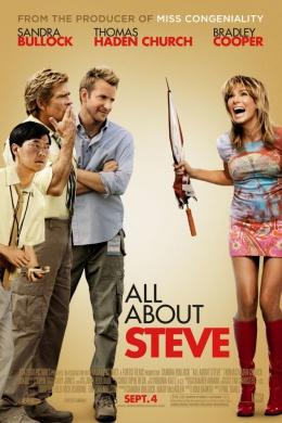 Всё о Стиве