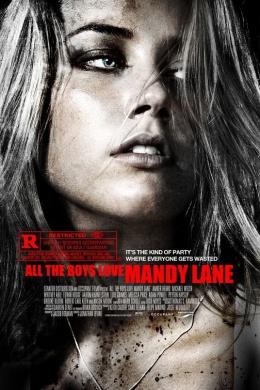 Все парни любят Мэнди Лейн