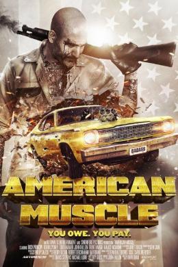 Американская сила
