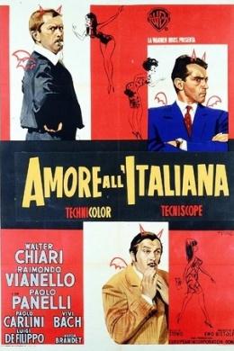 Любовь в итальянском стиле