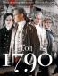 1790 год (сериал)