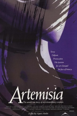 Артемизия