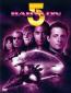 Вавилон 5 (сериал)