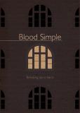 Просто кровь