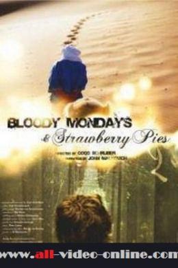 Чертовы понедельники и клубничные пироги