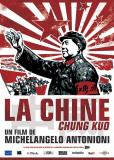 Чжун Го — Китай