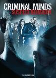 Мыслить как преступник: Поведение подозреваемого (сериал)