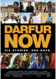 Дарфур сегодня