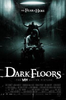 Темные этажи