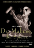 Доктор Мабузе, игрок