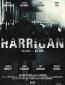 Харриган