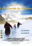 Поездка из Занскара