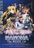 Лиричная волшебница Наноха