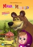 Маша и Медведь (сериал)