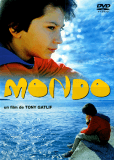 Мондо