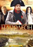 Наполеон (многосерийный)