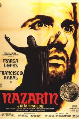 Назарин