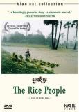 Рисовые люди