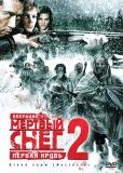Операция «Мертвый снег 2»: Первая кровь