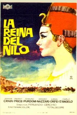 Нефертити, королева Нила
