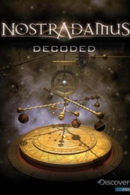 Discovery: Нострадамус
