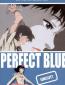 Идеальная синева