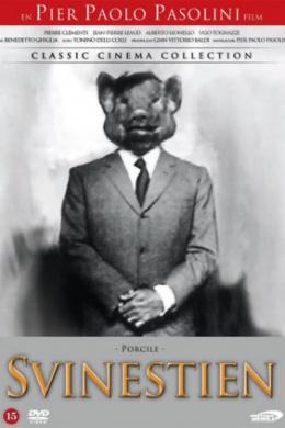 Свинарник