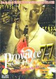 Провинция 77