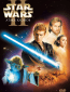 Звездные войны: Эпизод 2 - Атака клонов